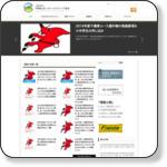 http://chiba-gakuren.com/?p=1549