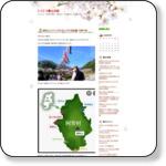 http://cocorohareta.cocolog-nifty.com/blog/2020/10/post-a4478f.html