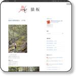 https://kurokoshusaru.hatenablog.com/entry/2020/10/01/210720