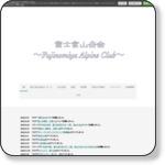 https://fujinomiyasangakukai.jimdofree.com/2020/10/04/%e4%b8%8b%e3%81%ae%e5%bb%8a%e4%b8%8b%e3%81%ae%e8%a8%98%e9%8c%b2/
