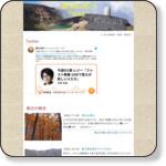 http://ghblog.sunnyday.jp/yamakiko/2020/0506-192012.php