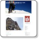 http://gifutokokai2.blog.fc2.com/blog-entry-125.html