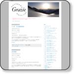 http://graziekanagawa.blogspot.com/2020/11/blog-post_9.html
