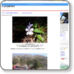 http://hikingbird.exblog.jp/30030280/
