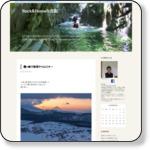 http://horieie.naganoblog.jp/e2418130.html