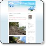 http://iorirokuya.blog59.fc2.com/blog-entry-600.html