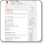 http://jp-longtrail-news.sblo.jp/article/185801636.html