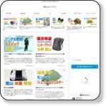 http://kamiyama-online.com/?p=1698