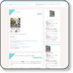 http://katsuijyuku.blog122.fc2.com/blog-entry-564.html