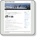 http://keiyoyama.com/?p=7664