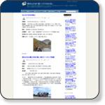 http://kenhai2100.com/2018/05/373-tairyoku2html.html