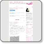 http://kenzizi.blog26.fc2.com/blog-entry-1071.html