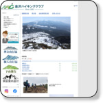 http://khc-web.jp/index.php?action=pages_view_main&active_action=journal_view_main_detail&post_id=2231&comment_flag=1&block_id=82#_82
