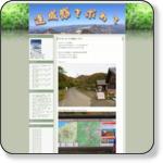 http://kondoruyama.blog.fc2.com/blog-entry-265.html