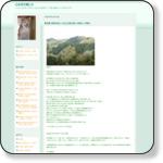 http://koriyama.cocolog-nifty.com/blog/2020/11/post-68c6f6.html