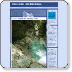 http://kyotosoutai.blog.fc2.com/blog-entry-85.html