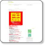 http://nippin.seesaa.net/article/460880053.html