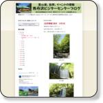 http://nishitanzawashizenkyoushitsu.blogspot.com/2019/02/223.html