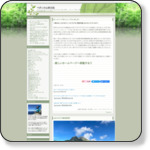 http://peponisan.blog18.fc2.com/blog-entry-334.html