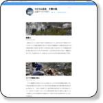 http://ryokuho.exblog.jp/28290697/