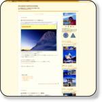 http://ryusekiexpeditions.seesaa.net/article/453276624.html