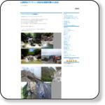 http://safuran123.blog16.fc2.com/blog-entry-727.html