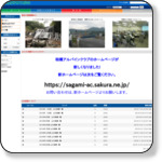 http://sagamiac.sakura.ne.jp/modules/newbb/viewtopic.php?forum=11&topic_id=446&post_id=513#forumpost513
