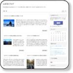 http://sankokai.blog34.fc2.com/blog-entry-475.html