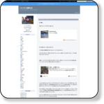 http://saruzaemon.exblog.jp/238885787/