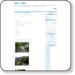 http://seihoclub.blog31.fc2.com/blog-entry-355.html