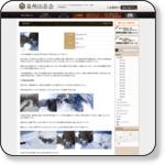 http://senshu-ac.jp/sacblog/?p=15480