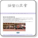 https://www.shigasanyu.com/2020/10/18/%e8%9b%87%e8%b0%b7%e3%83%b6%e5%b3%b0/