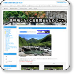 http://shinzansou.com/?p=27603
