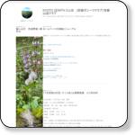 http://shunshuk.blog97.fc2.com/blog-entry-302.html