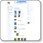http://sin8yama.blog66.fc2.com/blog-entry-451.html