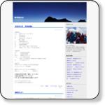 http://sizuokatougakukai.blog22.fc2.com/blog-entry-1361.html