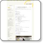 http://soleilblog.nakagaiclimbing.jp/?eid=362