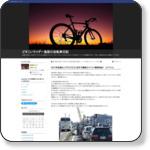 http://soranekobik.blog.so-net.ne.jp/2011-05-16