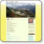 http://suzuhai.blog.fc2.com/blog-entry-810.html