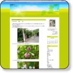 http://tinnan1515.exblog.jp/27473038/
