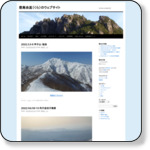 http://tokoukaikura.net/?p=16082