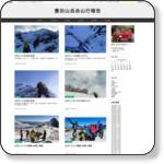 http://toyotaac.exblog.jp/239384943/