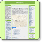 http://tss1962.blog.fc2.com/blog-entry-1568.html