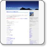 http://tsubakura2999.blog65.fc2.com/blog-entry-284.html