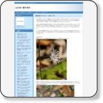 http://usuyukisou1103.blog.fc2.com/blog-entry-684.html