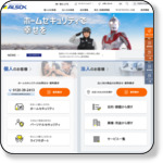 ALSOK(アルソック)