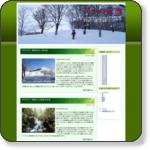 https://bunano-sawatabi.com/?p=13102
