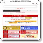 http://www.rakuten.ne.jp/gold/majimaya/