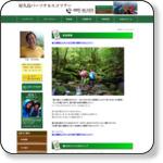 http://www.relaxin-yaku.com/wp/?p=9317
