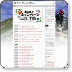 http://www.t-hi.jp/?p=124487